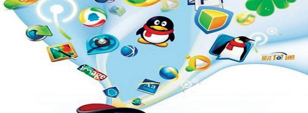 Tencent 騰訊