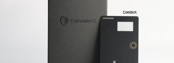 CoolBitx 庫幣